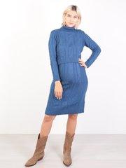 Евромама. Платье вязаное для беременных и кормящих, синий