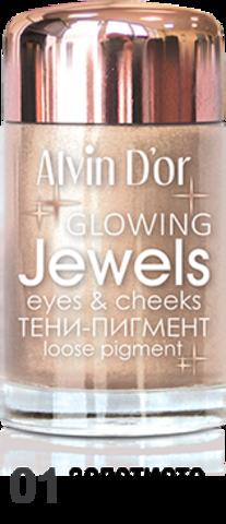 Alvin D`or Тени-пигмент для век Jewels  тон 01  AES-17 ,3г