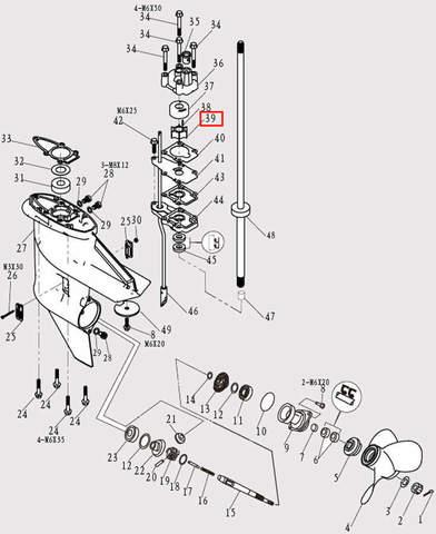 Крыльчатка помпы для лодочного мотора F9.8 Sea-PRO (12-39)
