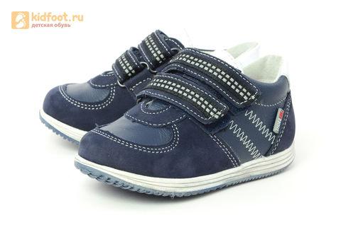 Ботинки Лель (LEL) для мальчика, цвет Темно синий, 3-826. Изображение 6 из 15.