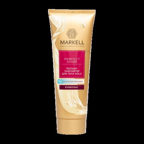 Markell Perfect Shine Лосьон-хайлайтер для тела Gold 120мл
