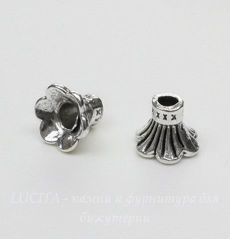 """Шапочка для бусины """"Колокольчик"""" 11х9 мм (цвет - античное серебро), 10 штук"""