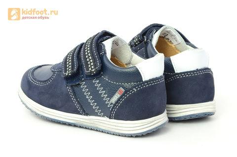 Ботинки Лель (LEL) для мальчика, цвет Темно синий, 3-826. Изображение 7 из 15.