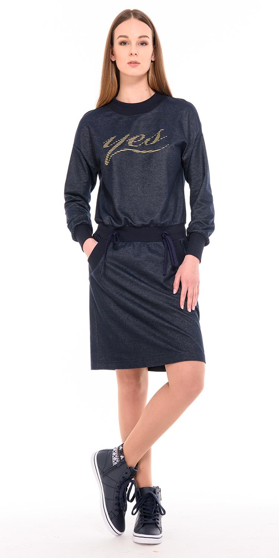 Платье З235а-644 - Трикотажное платье в стиле спорт-шик со спускным плечом с углубленной комфортной проймой. Кулиска чуть ниже уровня талии. Отделка - трикотажная резинка на манжетах, горловине, кулиске, входе в карман. Принт YES на линии груди. Платье свободного силуэта. Любителям более плотного облегания рекомендуем брать на размер меньше.