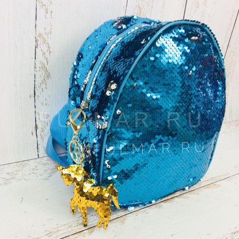 Рюкзак детский маленький с пайетками меняющие цвет Голубой-Серебристый и брелок единорог