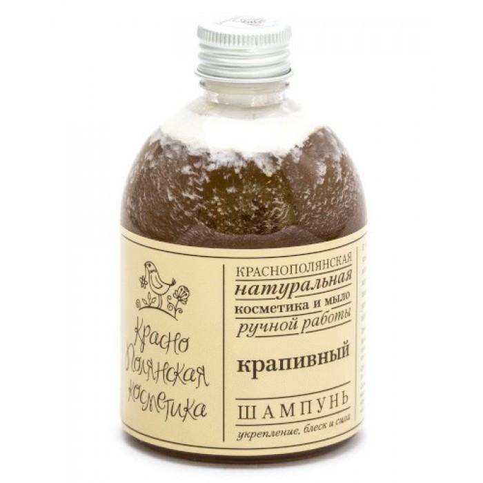 Шампунь для волос, Краснополянская Косметика, укрепляющий, Крапивный, 250 мл