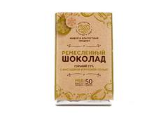 Шоколад горький на меду с фисташкой и розовой солью, 50г