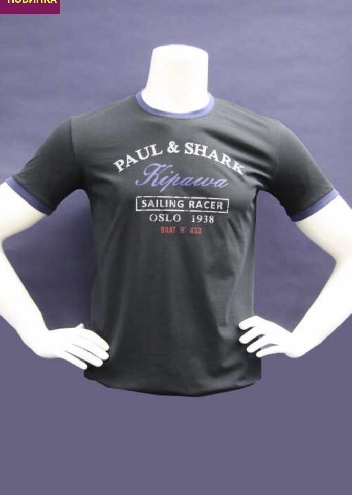 """Футболки Футболка """"Paul and Shark"""" 21563 Black 3033FD44-F349-4069-BC0F-6F138C1A39D5.jpeg"""