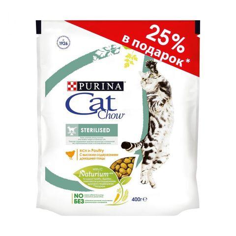 ПРОМО! Cat Chow сухой корм для кастрированных/стерилизованных кошек с птицей 300г + 100г