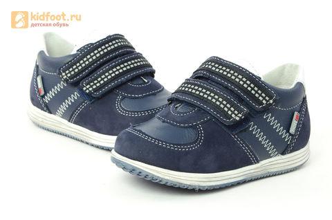 Ботинки Лель (LEL) для мальчика, цвет Темно синий, 3-826. Изображение 9 из 15.
