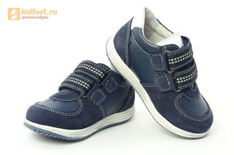 Ботинки Лель (LEL) для мальчика, цвет Темно синий, 3-826. Изображение 10 из 15.