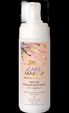 Floralis Care&Makeup Мягкий очищающий мусс для умывания 150мл