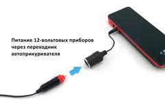 Купить лучшее пуско-зарядное устройство CARKU E-Power 21 от производителя, недорого.