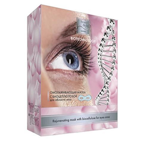 Маска с биоцеллюлозой против морщин в области глаз,Beauty Style, 10шт.