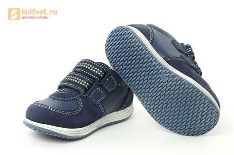 Ботинки Лель (LEL) для мальчика, цвет Темно синий, 3-826. Изображение 11 из 15.