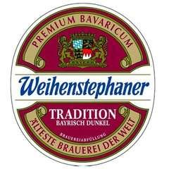 Пиво Weihenstephaner Tradition Bayrisch Dunkel