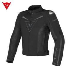 Куртка текстильная Dainese SP-R черная (54)