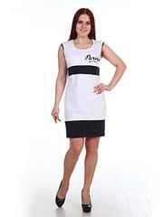0592-2 платье женское