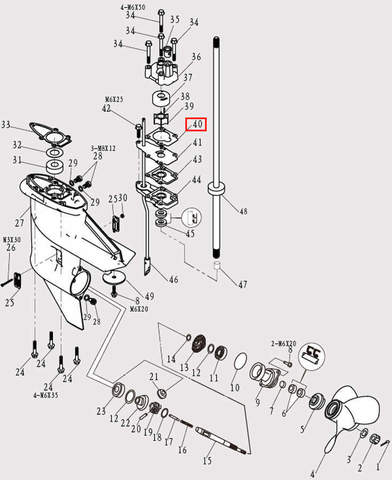 Прокладка корпуса помпы для лодочного мотора F9.8 Sea-PRO (12-40)