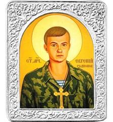 Святой Евгений Родионов. Маленькая икона в серебряной раме.