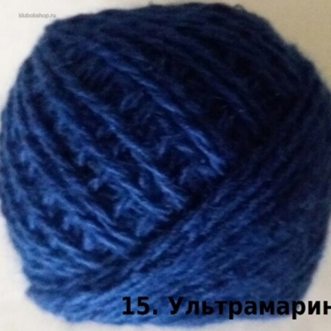 Пряжа Карачаевская Ультрамарин 15 купить в интернет-магазине недорого