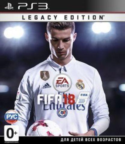 PS3 FIFA 18. Legacy Edition (русская версия)