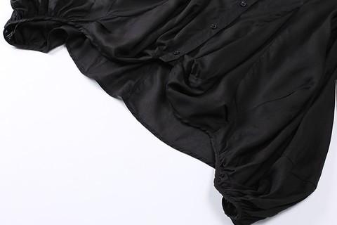 Блузка «LAIIRE» купить