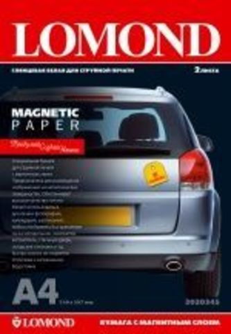 Lomond Transfer Magnetic Glossy A4 2л 2020345
