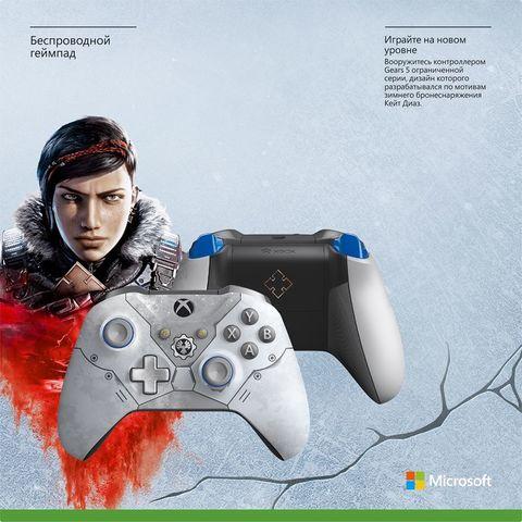 Xbox One Gears 5: Кейт Диаз