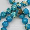 Бусина Яшма Императорская (тониров), шарик, цвет - голубой, 10 мм, нить