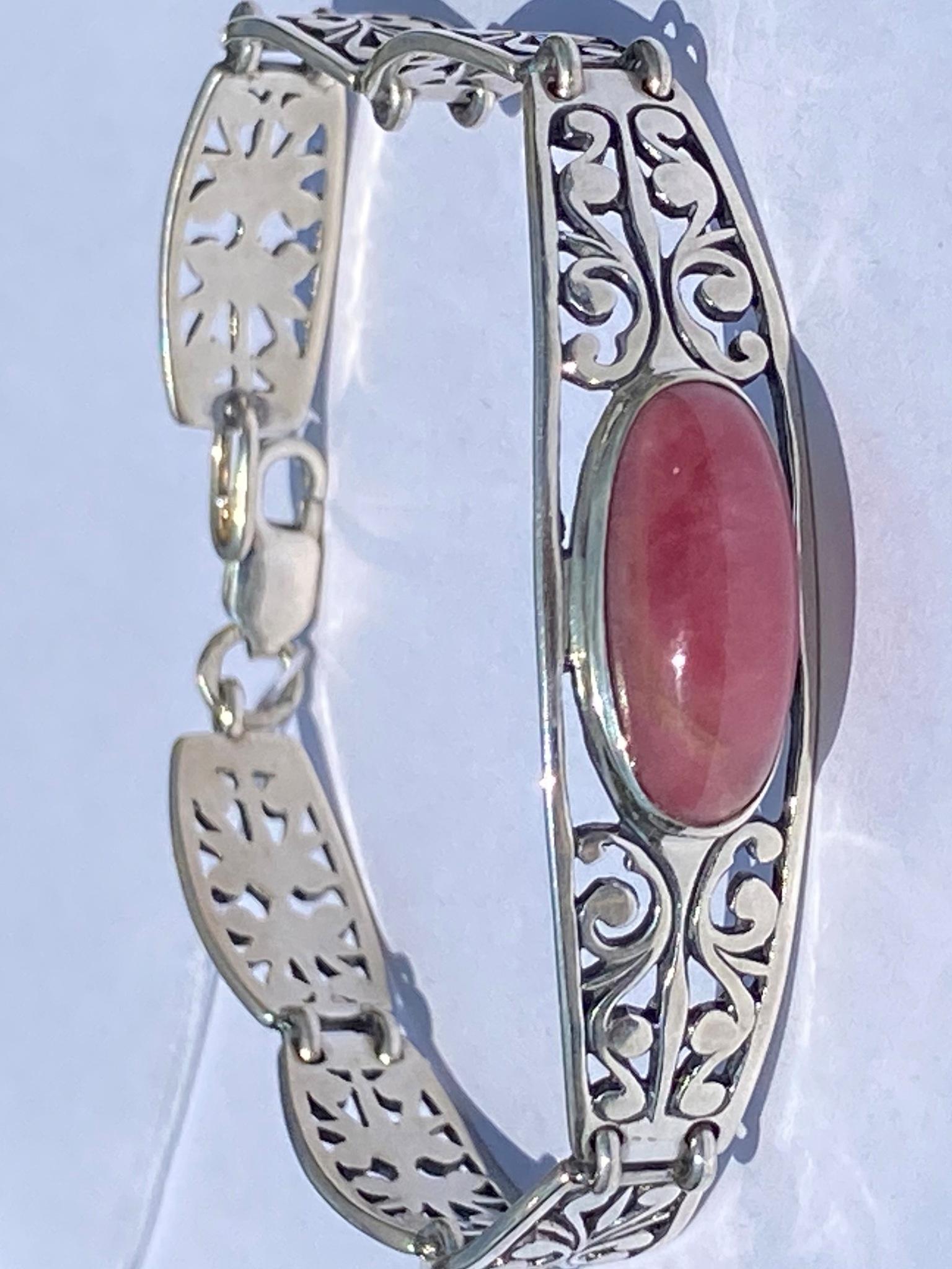 Лада (серебряный браслет)