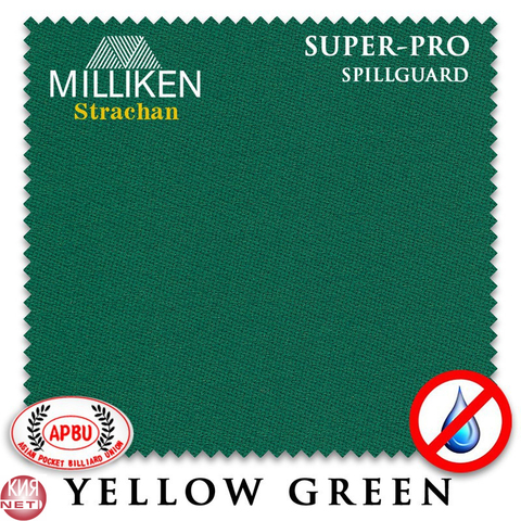 СУКНО MILLIKEN STRACHAN SUPERPRO SPILLGUARD 198СМ YELLOW GREEN