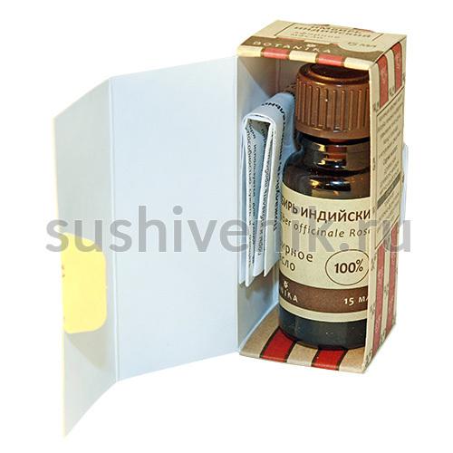 Ginger oil / Zingiber officinalis