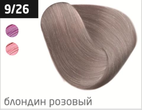 OLLIN performance 9/26 блондин розовый 60мл перманентная крем-краска для волос