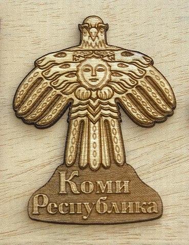 Магнит на холодильник из дерева Герб Республики Коми (большой, подписанный)