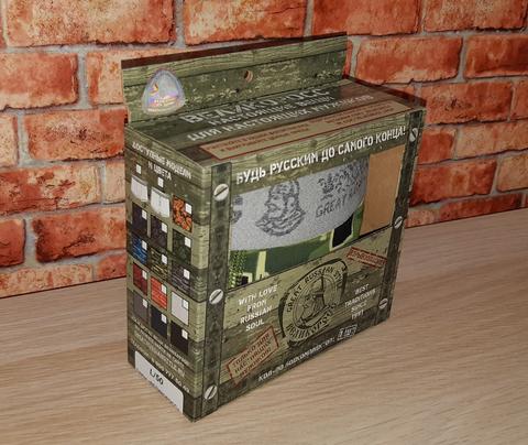 Упаковка подарочная «Для настоящих защитников Отечества»