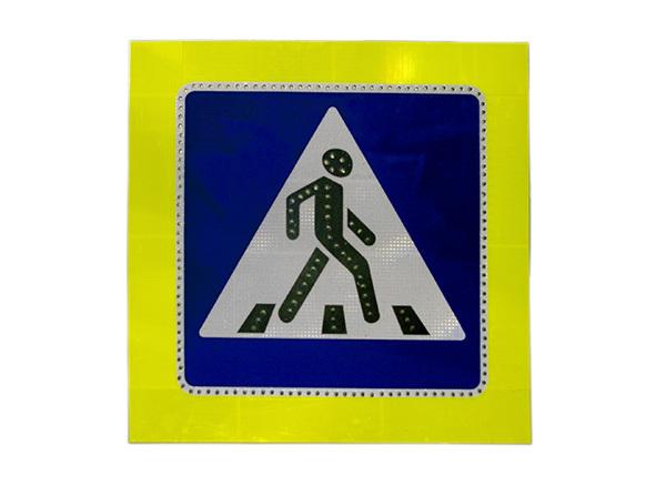 Дорожный светодиодный знак «Пешеходный переход»