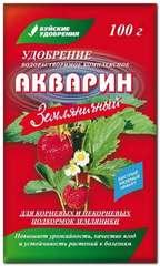 """""""АКВАРИН"""" земляничный (100 гр.)"""