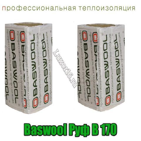 Baswool Руф В 170 размеры 1200*600мм толщина 40-150мм