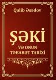 Şəki və onun tababət tarixi