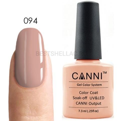 Canni Canni, Гель-лак 094, 7,3 мл 094.jpg