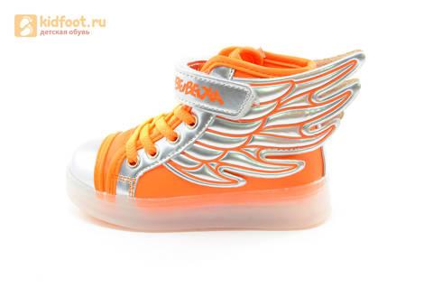 Светящиеся кроссовки с крыльями с USB зарядкой Бебексия (BEIBEIXIA), цвет оранжевый серебряный, светится вся подошва. Изображение 6 из 16.