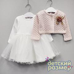 Платье 74-86 вязаное болеро