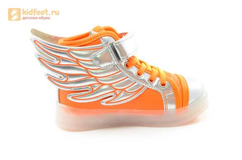 Светящиеся кроссовки с крыльями с USB зарядкой Бебексия (BEIBEIXIA), цвет оранжевый серебряный, светится вся подошва. Изображение 7 из 16.