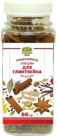 Специи для глинтвейна 'Organic food', 60г