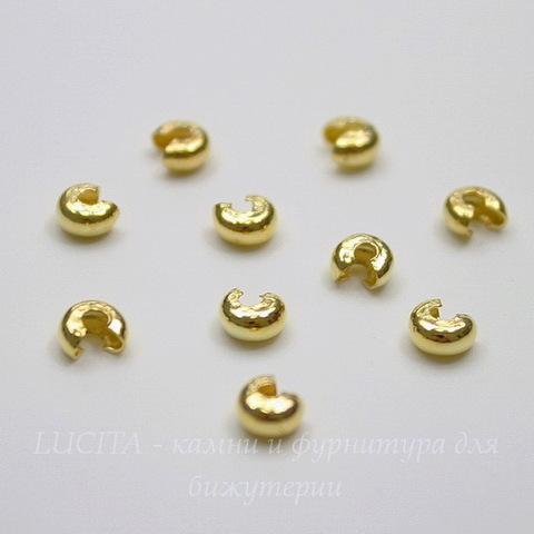 Бусина для маскировки кримпа 4 мм (цвет - золото), 10 штук