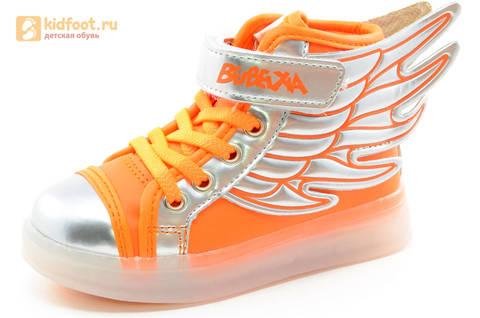 Светящиеся кроссовки с крыльями с USB зарядкой Бебексия (BEIBEIXIA), цвет оранжевый серебряный, светится вся подошва. Изображение 1 из 16.