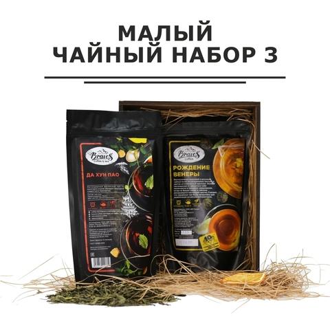 Малый чайный набор №3