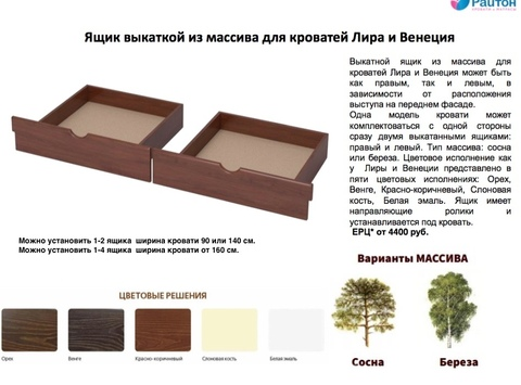 Кровать Milena M Тахта с основанием