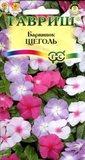 Барвинок смесь (Катарантус) Щеголь 0,05 г (до 12.17)